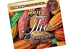 ザ・チョコレート ストロングカカオ
