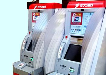 セブンイレブン ATM