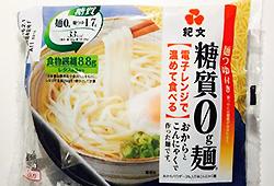電子レンジで温めて食べる糖質0g麺
