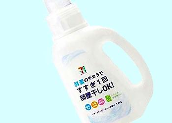 セブンイレブン 洗剤