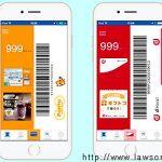 ローソンアプリを無料でゲット!使い方や利用者の口コミは?