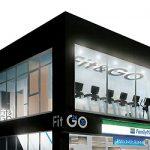 ファミリーマートがフィットネスジムを併設!場所や料金、入会方法は?
