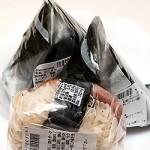 ファミリーマートのおにぎり人気ランキング!100円セールはいつ?