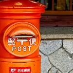 コンビニの郵便活用法!速達や受け取りは可能?値段は安いの?