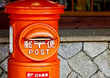 コンビニ 郵便