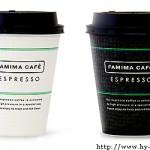 ファミリーマートのコーヒーは無料クーポンがあった!詳細は?