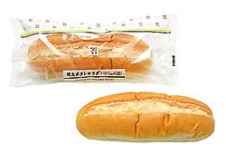明太子ポテトサラダロール