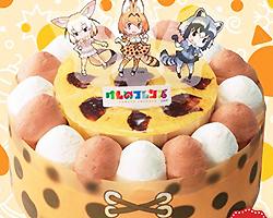 ファミリーマート クリスマスケーキ けものフレンズ