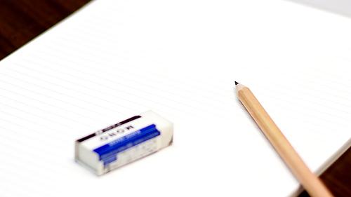 コンビニ 鉛筆 消しゴム