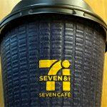 セブンイレブンのコーヒー・青の贅沢、販売期間と頼み方!感想は?