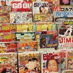 コンビニの漫画新刊や週刊誌、発売日と発売時間は本屋と同じ?
